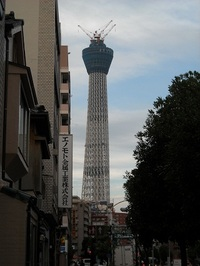 20100623