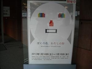 Dscn0019_2