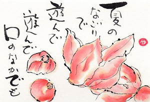 Img_20131031_0001