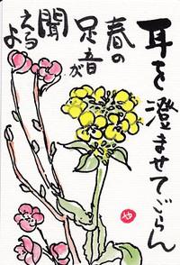 Img_20140228_0001_2