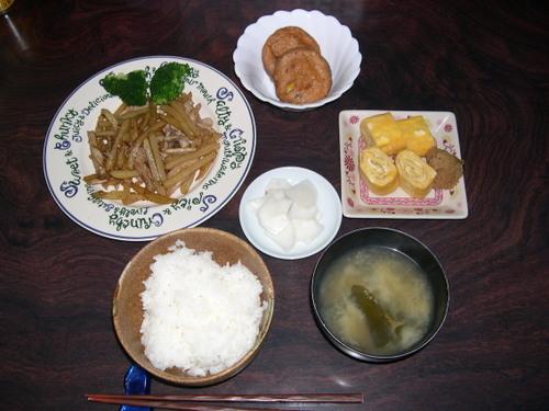 主人の夕食(夜食かな)(2)