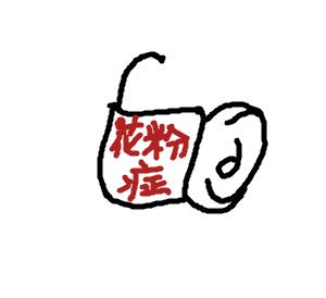 Cocolog_oekaki_2009_02_26_07_54