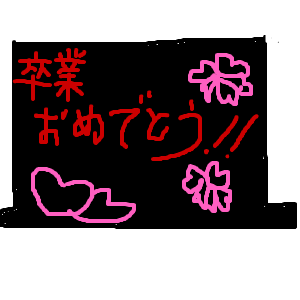 Cocolog_oekaki_2013_03_01_08_55